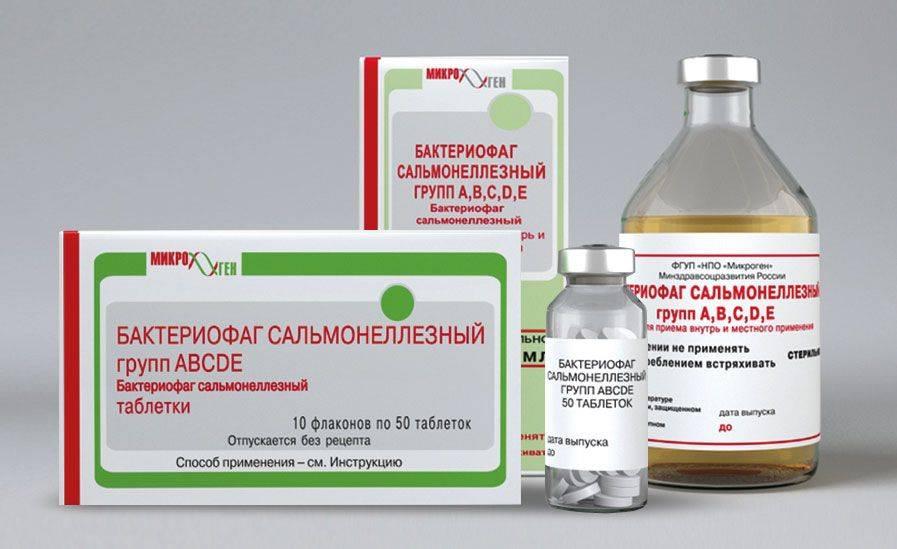 Бактеріофаг стафілококовий від циститу – Цистит