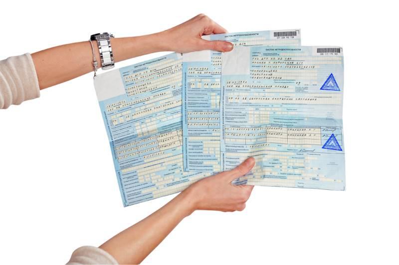dayut l karnyaniy pri cistit u zh nok 1 - Чи дають лікарняний жінкам при циститі (Україна 2020)