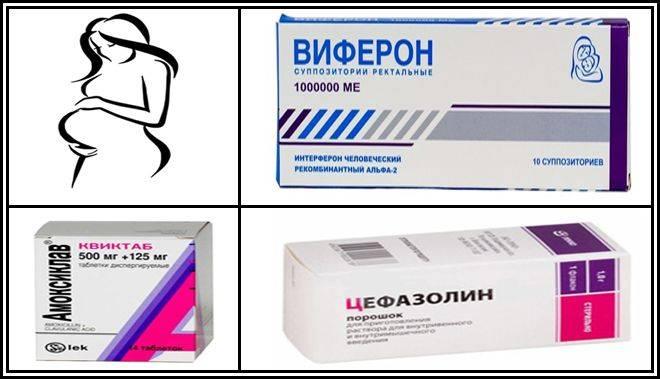 Гострий цистит лікування препарати ліки