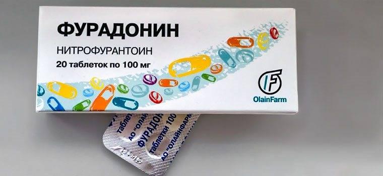 Хронічний цистит у жінок лікування антибіотиками