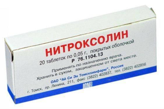 Ліки від циститу – 4 найбільш ефективних препарату за відгуками пацієнтів