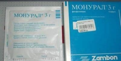 Монурал від циститу при вагітності на ранніх термінах