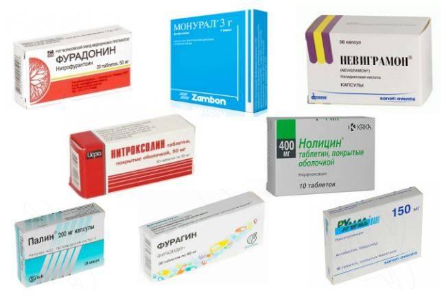 найкращі ліки від циститу