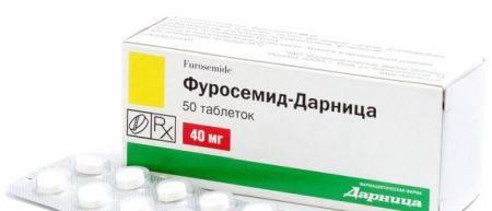 Недорогі та ефективні таблетки від циститу