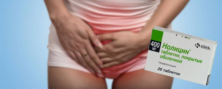 Нолицин чоловікам при циститі — Поради медиків