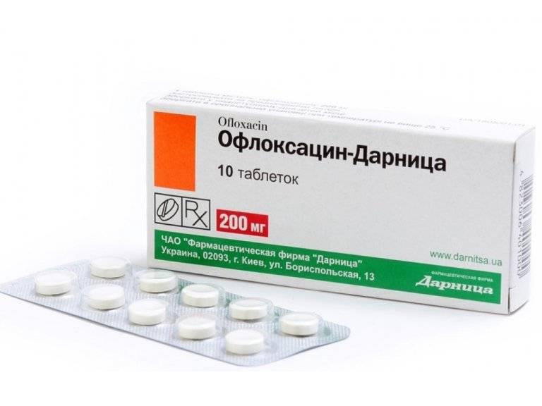 Офлоксацин в терапії циститу