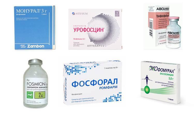 Препарати приймаються одноразово при циститі