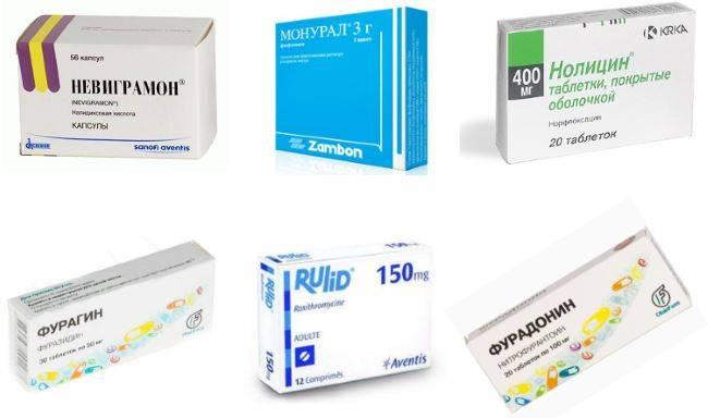 Протизапальні препарати при циститі – Цистит, Лікування циститу традиційними засобами