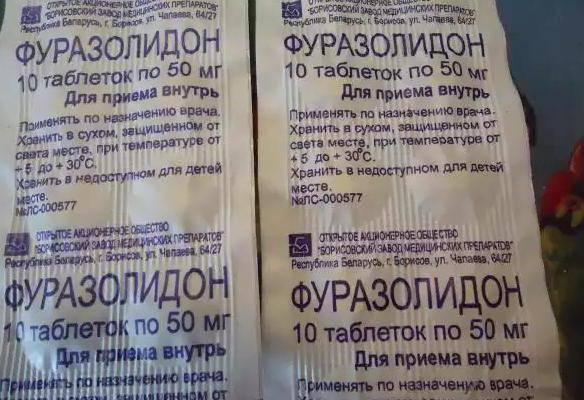 Що краще при циститі Фурадонін або Фуразолідон
