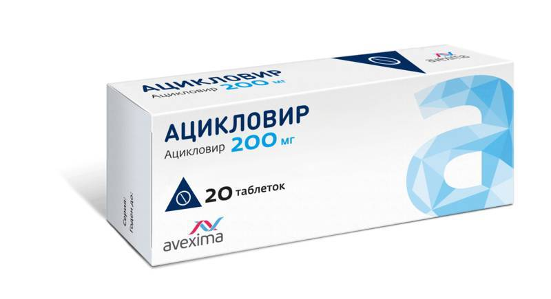 Таблетки при циститі у жінок — принципи швидкого лікування і огляд популярних недорогих препаратів