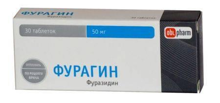 Таблетки від циститу, лікування циститу у жінок – препарати та ліки для швидкого і ефективного лікування.