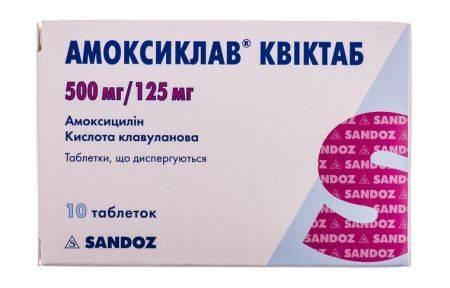 Які приймають антибіотики при пієлонефриті і циститі