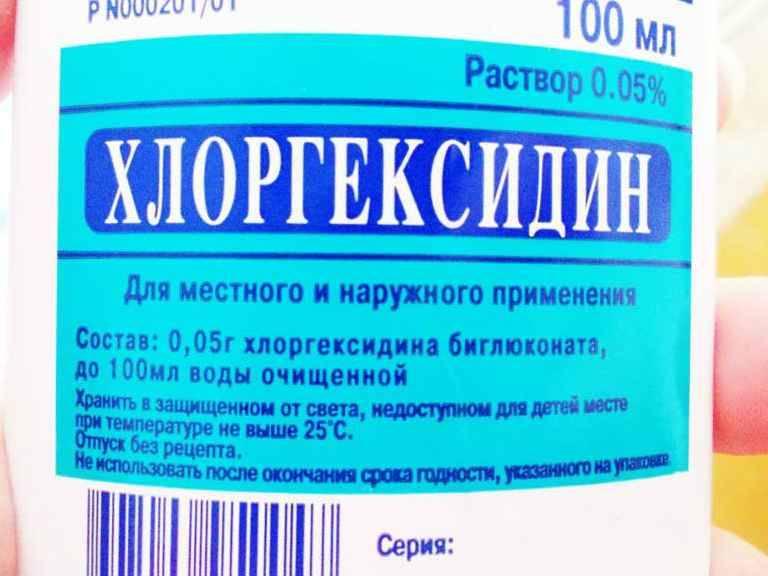 Як використовувати Хлоргексидин при циститі