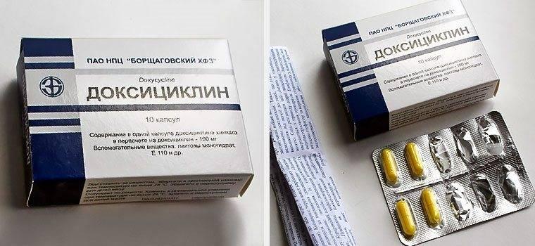 Як застосовувати Доксициклін при циститі