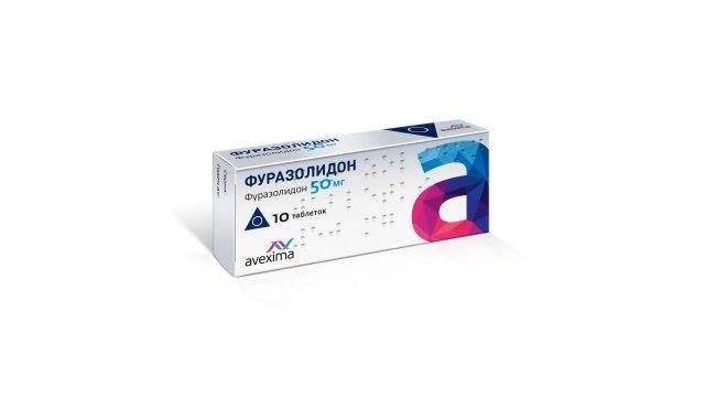 Застосування Фуразолидона при циститі інструкція по застосуванню відгуки