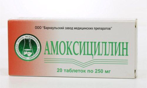 Знеболюючі при циститі у жінок, чоловіків, дітей, вагітних: таблетки, капсули, свічки, уколи, народні засоби (особливості, відгуки)